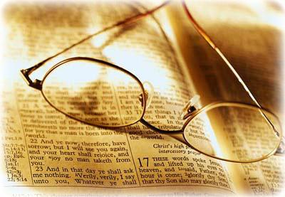 Preaching Bible